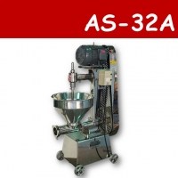 AS-32A High Speed Meat Mincer