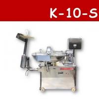 K-10-S Slicer (Auto-discharging)
