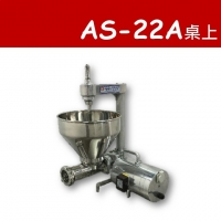 AS-22A Meat Feeding Mincer