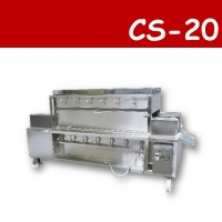 CS-20 Conveying roaster oven