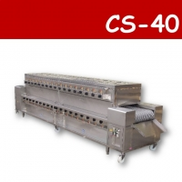 CS-40 Conveying roaster oven (Gas)