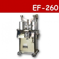 EF-260High Speed Rotary Meat Slicer