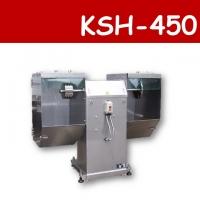 KSH-450 Freezing Meat Grinder
