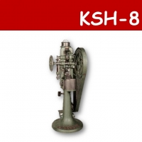 KSH-8 Automatic tabletting machine