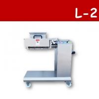 L-2 Steak Rolling Machine