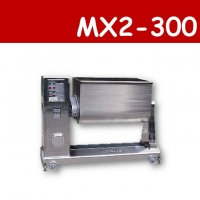 MX2-300 Bi-Cone Mixer